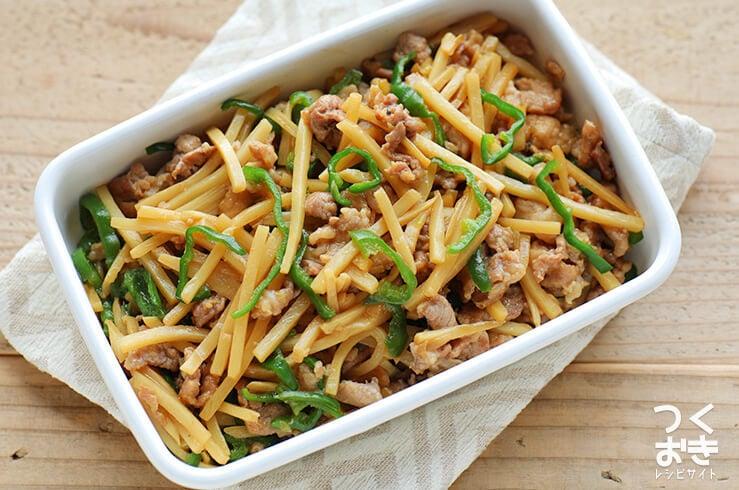 チンジャオロースー(青椒肉絲)の料理写真