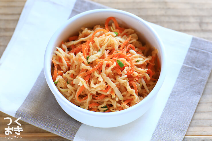 切り干し大根の胡麻酢サラダの料理写真
