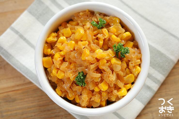 簡単時短レシピ。コーンとたまねぎのバター醤油炒めの料理写真