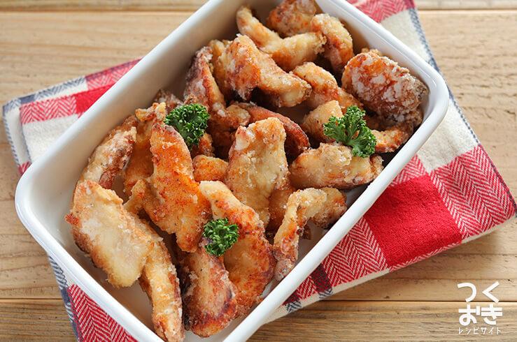 スナック感覚で食べられる洋風コンソメからあげの料理写真