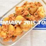 2015年1月の人気作り置きレシピ – TOP5