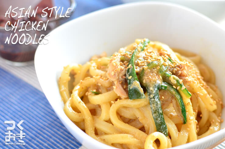 asian_style_chicken_noodles