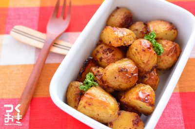 honey_roast_potatos