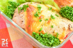 lemon_cheese_chicken