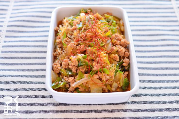簡単チャプチェの常備菜・作り置きレシピ