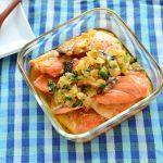 フライパンで簡単。鮭のたまねぎ煮込み