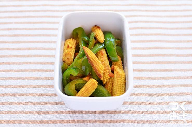 peppar_corn