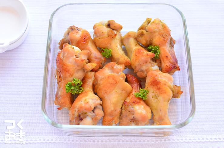 yuzukoshou_chicken