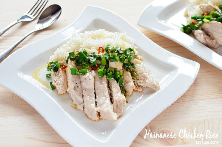 hainanese_chicken_rice