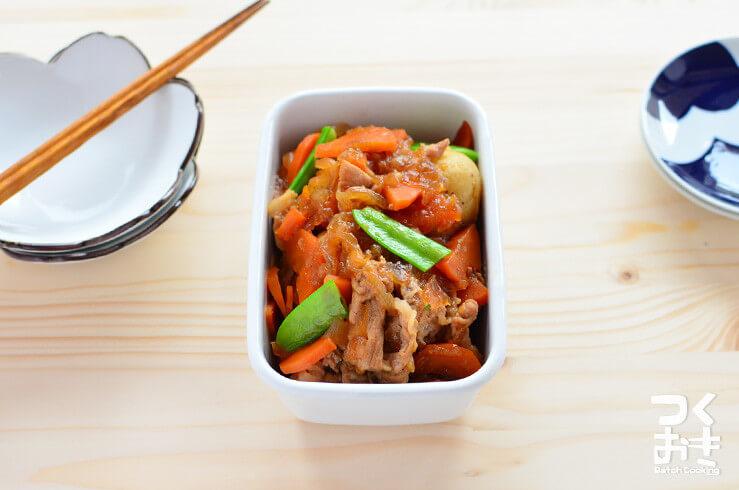 肉じゃがの常備菜・作り置きレシピ