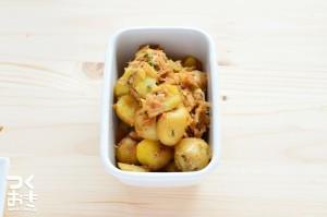 potato_tuna_kofuki