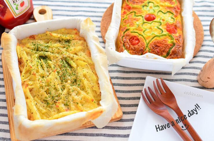 tuna_omelet