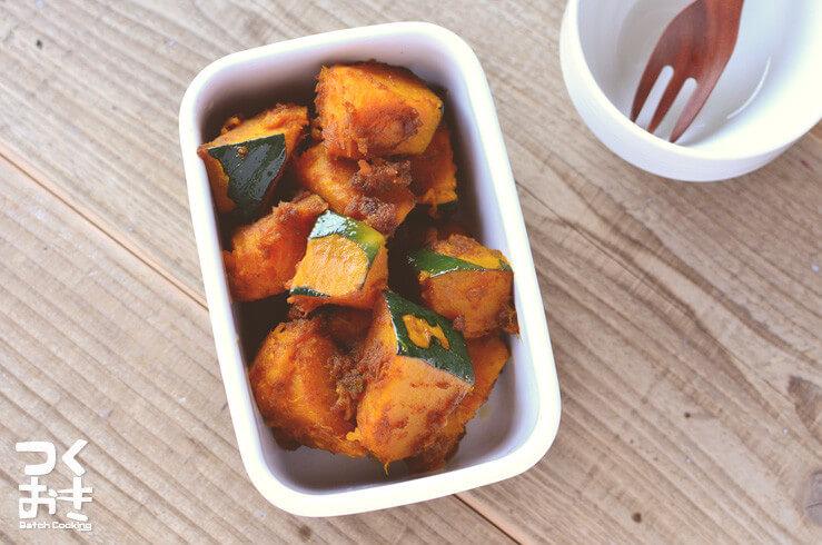 かぼちゃのバルサミコ酢ホットサラダの料理写真