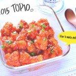 2015年6月の人気作り置きレシピ – TOP10