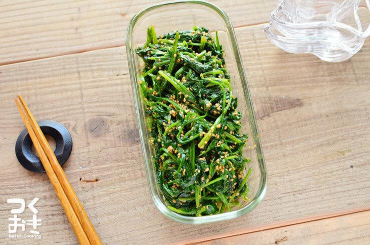 spinach_namuru