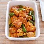 curry_mayo_chicken