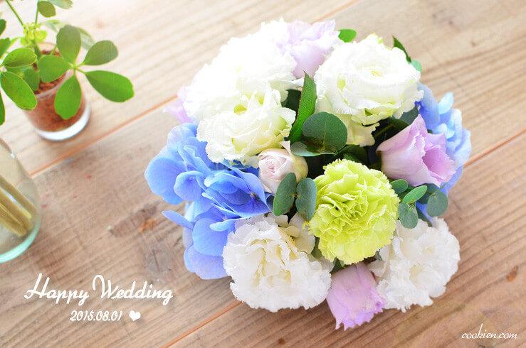 happy_wedding_20150801
