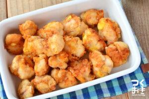 cheese_chicken_balls