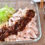 range_chicken
