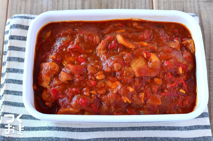 tomato_chicken_curry