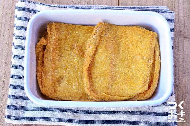 冷凍して便利。お揚げの甘辛煮の料理写真