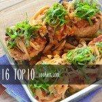 2016年4月の人気作り置き・常備菜のレシピ – TOP10