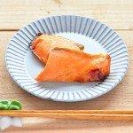 鮭のみりん漬け焼きの常備菜・作り置きレシピ