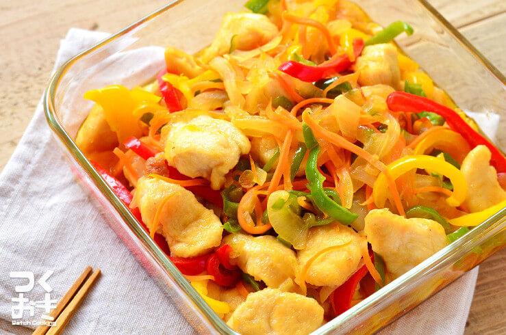 レシピ 野菜たっぷり