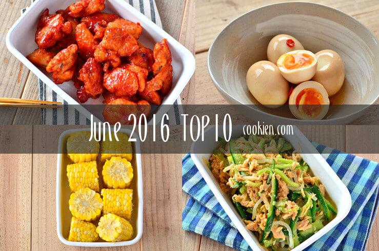 201606_top10