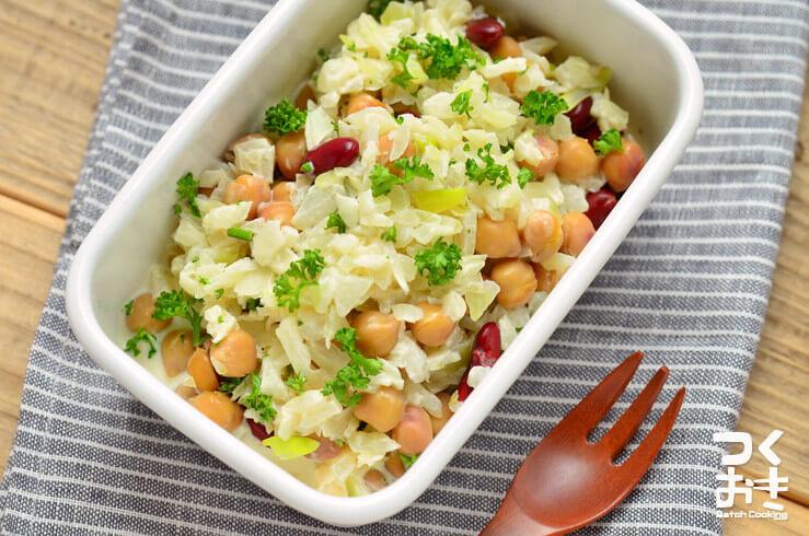 beans_salad