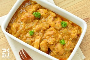 butter_chicken_curry