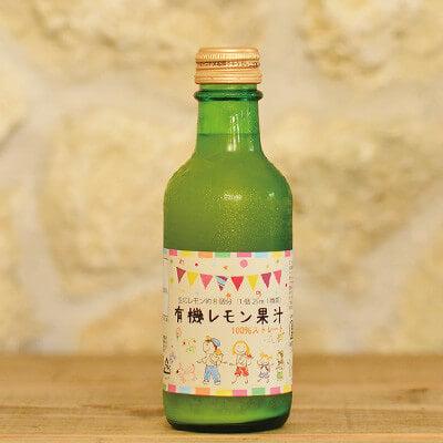lomon_-juice