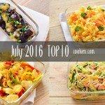 2016年7月の人気作り置き・常備菜のレシピ – TOP10