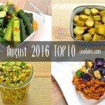 2016年8月の人気作り置き・常備菜のレシピ – TOP10