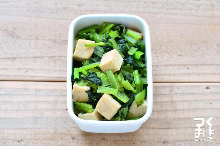 お惣菜系おかず。小松菜と高野豆腐のふくめ煮の料理写真