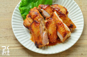 spice_chicken