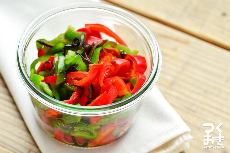 ピーマンの塩こんぶ和えの常備菜・作り置きレシピ