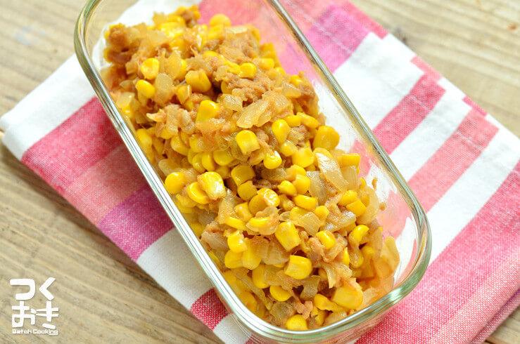 tuna_corn
