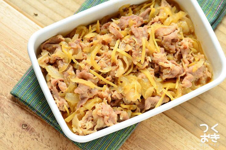 豚肉の味噌しぐれ煮の常備菜・作り置きレシピ