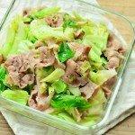 豚肉とキャベツの塩バター炒めの煮物の常備菜・作り置きレシピ