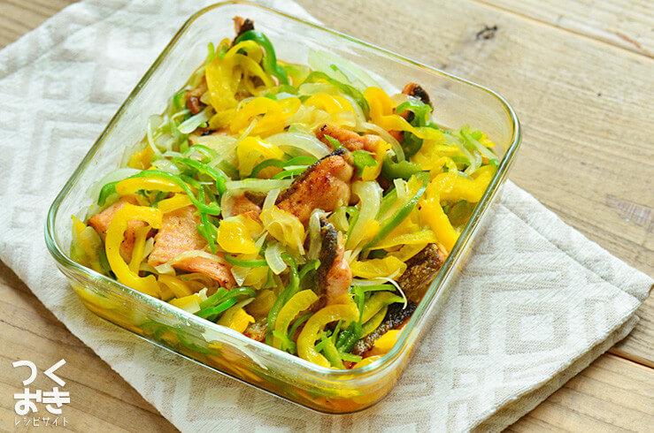 鮭(シャケ)南蛮の常備菜・作り置きレシピ
