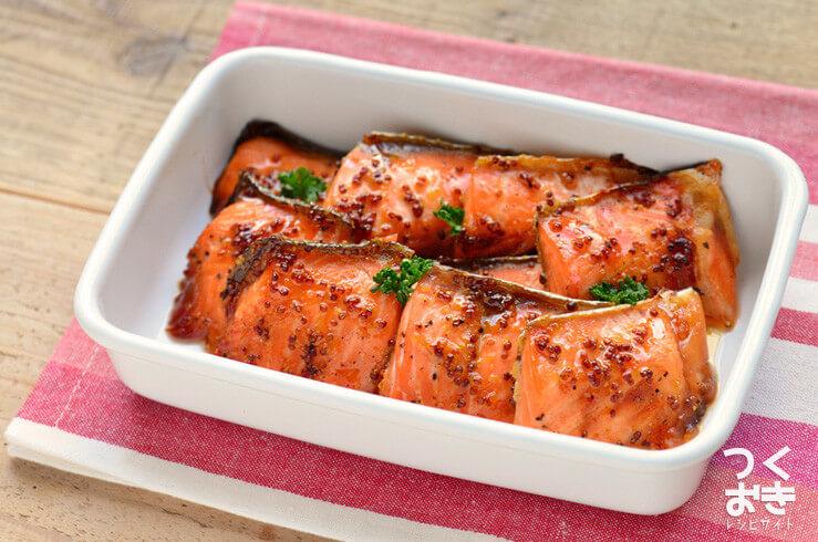 鮭のハニーマスタードグリルの常備菜・作り置きレシピ
