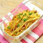 コンソメバターポテトの常備菜・作り置きレシピ