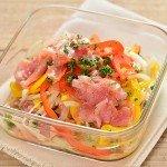 生ハムマリネのサラダの常備菜・作り置きレシピ
