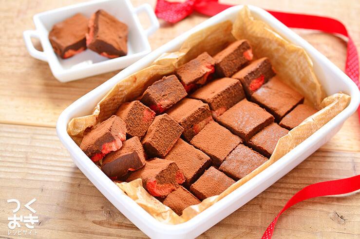 いちごの生チョコのレシピ