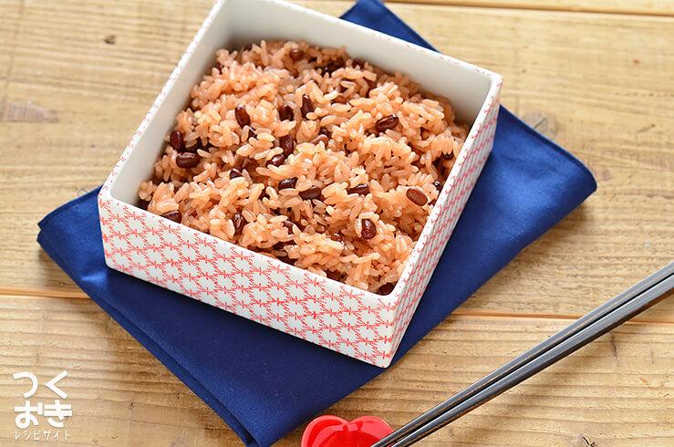 炊飯器で炊けるお赤飯の作り置き・常備菜レシピ