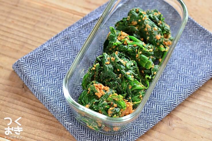 ほうれん草のからし胡麻和えの常備菜・作り置きレシピ