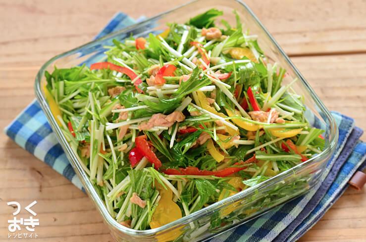 和えるだけ。水菜とパプリカのツナサラダの料理写真