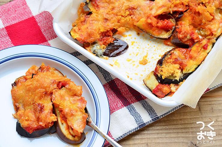 ナスとトマトソースとチーズのこんがりパン粉焼きのレシピ写真