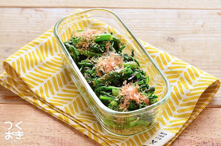 春菊のおかか和えのレシピ/作り方 | つくおき